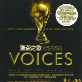 Voices From The FIFA World Cup 2006 Various Artists