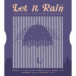 อัลบั้ม Let it Rain