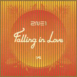 ฟังเพลงอัลบั้ม Falling in Love