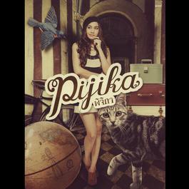 อัลบั้ม Pijika