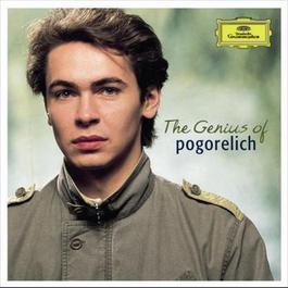The Genius of Pogorelich 2006 Ivo Pogorelich