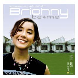 ฟังเพลงอัลบั้ม Briohny be me