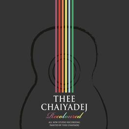 ฟังเพลงอัลบั้ม Re - Colored