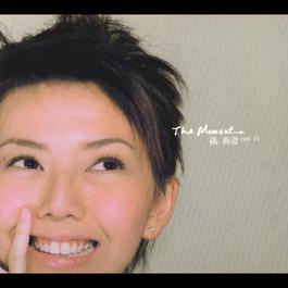 The Moment 2012 Stefanie Sun (孙燕姿)