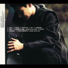 You Ge Ren 2012 Jacky Cheung (张学友)