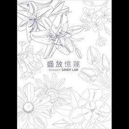 Blossom - Sandy Lam 2005 Sandy Lam