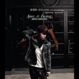 Love & Living 2009 张敬轩