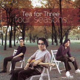 ฟังเพลงอัลบั้ม Four Seasons