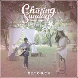 อัลบั้ม RETOUCH
