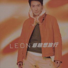 Eye Journey 2008 Leon Lai Ming (黎明)
