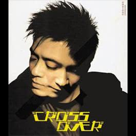 Cross Cover 2010 Anthony Wong; Leslie Cheung