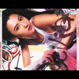 The Newest Image 2001 Cecilia Cheung