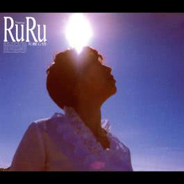 Beautiful Thoughts 2014 Ruru
