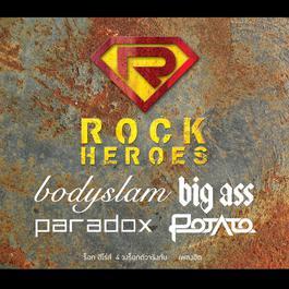 อัลบั้ม ROCK HEROES