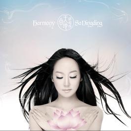 Sa Dingding / Harmony 2010 Dingding Sa