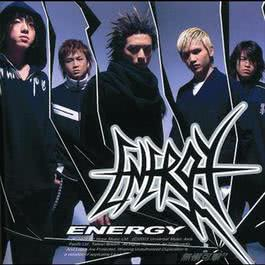 Energy / Unassailable 2003 Energy