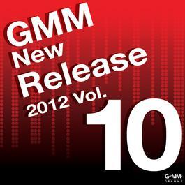 อัลบั้ม GMM New Release 2012 Vol.10