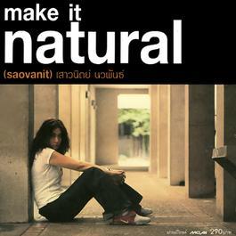 ฟังเพลงอัลบั้ม Make It Natural