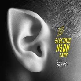 ฟังเพลงอัลบั้ม โทรจิต - Single