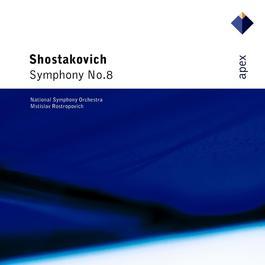 Shostakovich : Symphony No.8 2007 Mstislav Rostropovich