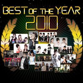 อัลบั้ม BEST OF THE YEAR 2010