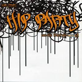 อัลบั้ม HIP PARTY