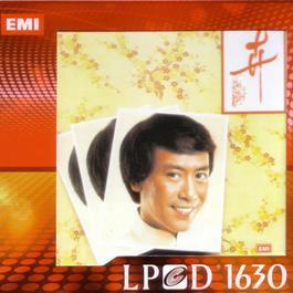 LPCD1630 Series: Roman Tam Hui 2010 Roman Tam (罗文)