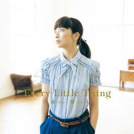 宙 -そら- / 響 -こえ- 2011 Every Little Thing
