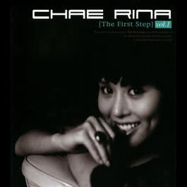 The First Step 2014 Chae Rina