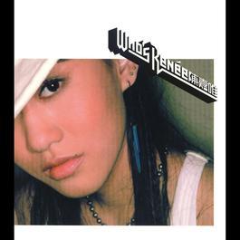 Who'S Renee 2005 陈嘉唯