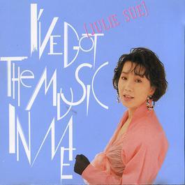 I've Got The Music In Me 2006 Julie (苏芮)