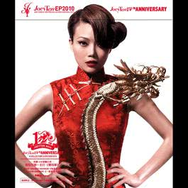 Joey Ten 2010 Joey Yung (容祖儿)