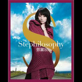 Stephilosophy 2007 Stephy Tang (邓丽欣)