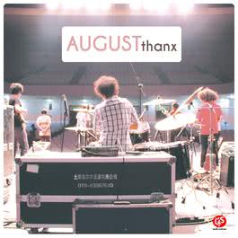August Thanx 2014 August Band