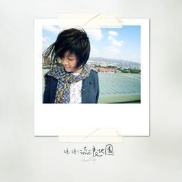 Shuo's Map Album 2007 萧贺硕