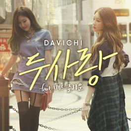 เพลง Davichi