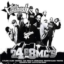 2,4,6,8 MCs 2003 Team Eimsbush
