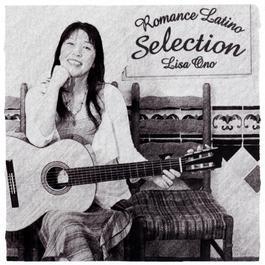 Romance Latino Selection 2005 小野麗莎