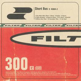 Short Bus 2009 Filter