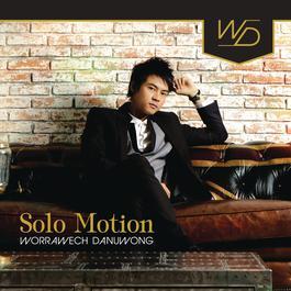 ฟังเพลงอัลบั้ม Solo Motion