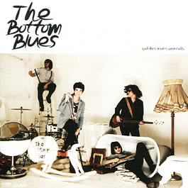 เพลง The Bottom Blues