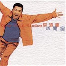 Qing Kai Chuang 1995 Harlem Yu