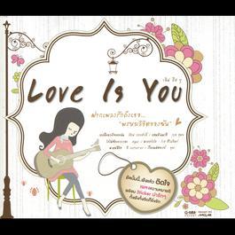 อัลบั้ม Love Is You