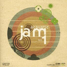 อัลบั้ม Acoustic Jam No.1