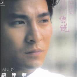 Back To Black Series - Ru Guo Ni Shi Wo De Chuan Shuo 2004 刘德华