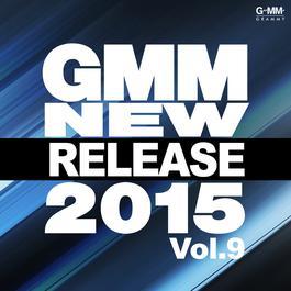 อัลบั้ม Gmm New Release 2015 Vol.9