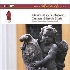 Mozart: Die Schuldigkeit des ersten Gebotes / Davidde Penitente 2008 群星