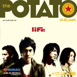 อัลบั้ม Life