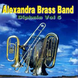 Diphala Volume 5 2009 Alexandra Brass Band