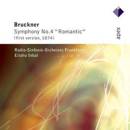 Bruckner : Symphony No.4  -  Apex 2007 Eliahu Inbal